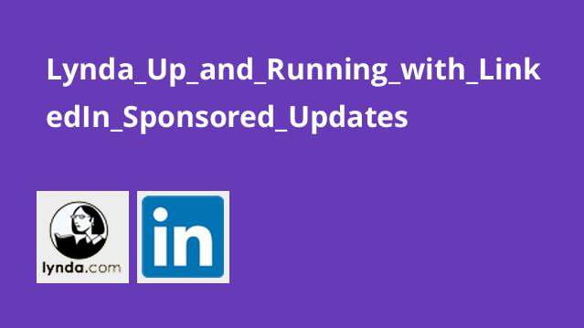 Lynda_Up_and_Running_with_LinkedIn_Sponsored_Updates
