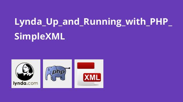 آموزش کار با XML در PHP