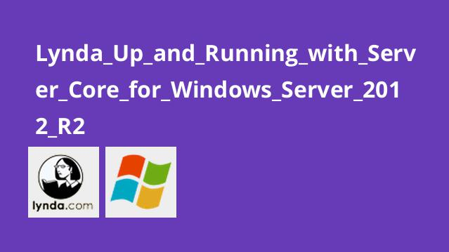 آموزش کار با Server Core برای Windows Server 2012 R2