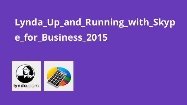 استفاده از 2015 Skype برای کسب و کار
