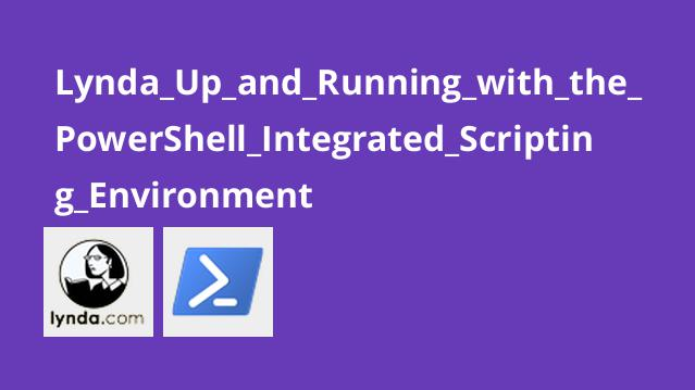 Lynda_Up_and_Running_with_the_PowerShell_Integrated_Scripting_Environment
