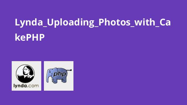 آپلود عکس در CakePHP