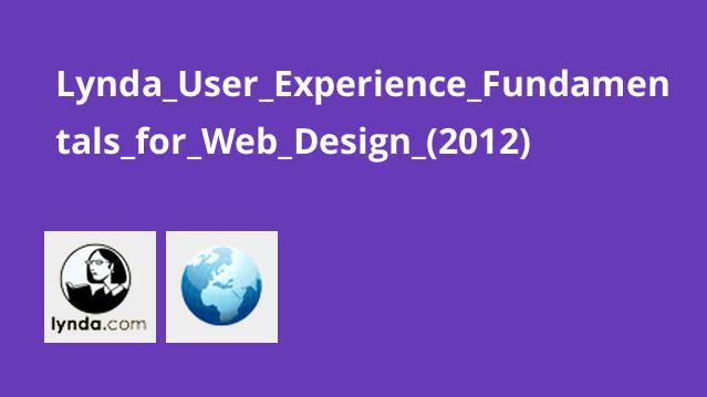 مبانی User Experience برای طراحی وب