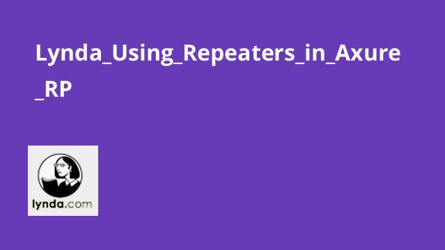 آموزش Repeater درAxure RP