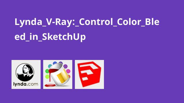 Lynda_V-Ray:_Control_Color_Bleed_in_SketchUp