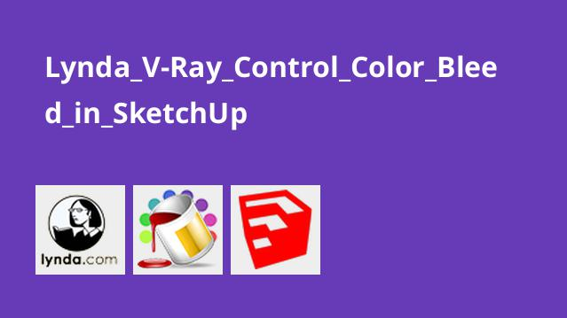Lynda_V-Ray_Control_Color_Bleed_in_SketchUp