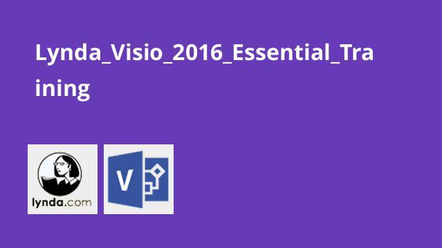 Lynda_Visio_2016_Essential_Training