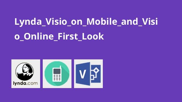 Lynda_Visio_on_Mobile_and_Visio_Online_First_Look
