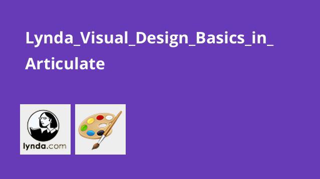 مبانی طراحی ویژوالی در Articulate