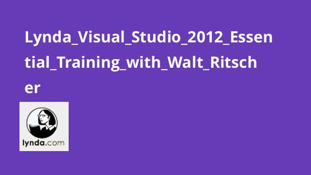 آموزش Visual Studio 2012