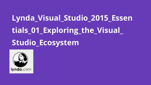مبانی Visual Studio 2015 قسمت اول