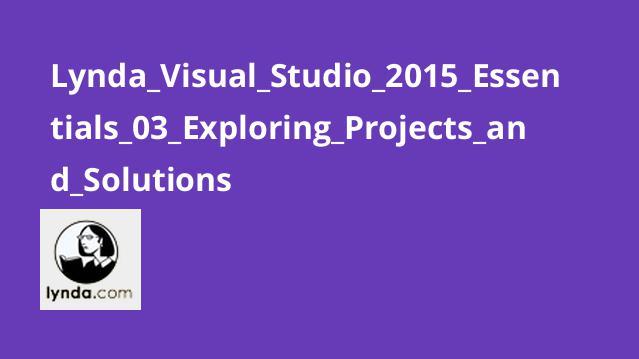 آموزش Visual Studio 2015 : کاوش در پروژه ها و Solution ها