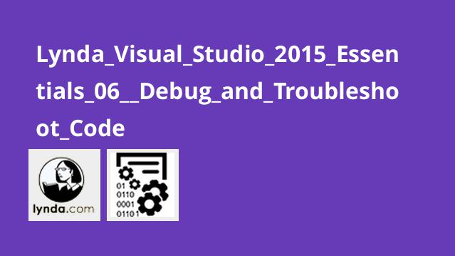 Lynda_Visual_Studio_2015_Essentials_06__Debug_and_Troubleshoot_Code