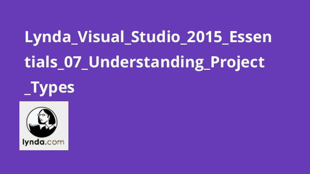 Lynda_Visual_Studio_2015_Essentials_07_Understanding_Project_Types