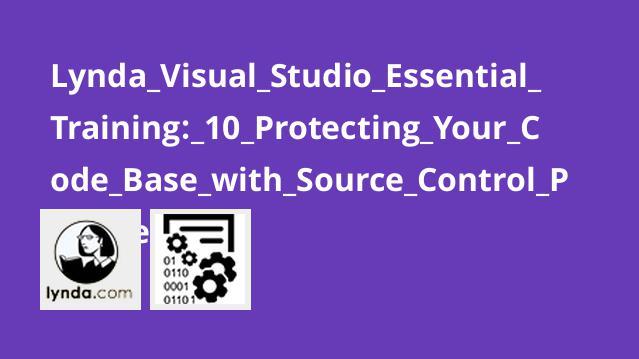 آموزش اصولی ویژوال استودیو: بخش دهم – حفاظت از پایه کد با ارائه دهندگان کنترل منبع