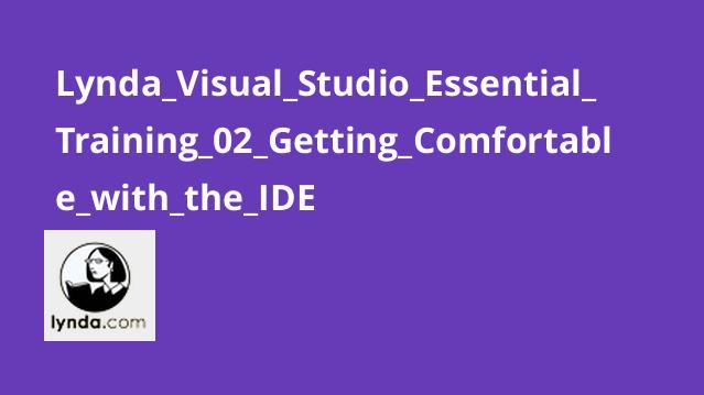 آموزش اصولی ویژوال استودیو : بخش دوم – اتصال آسان به IDE