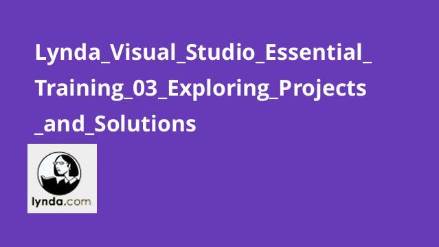 آموزش اصولی ویژوال استودیو: بخش سوم – بررسی پروژه ها و راهکارها