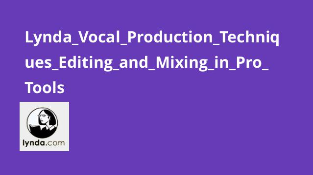 Lynda Vocal Production Techniques Editing and Mixing in Pro Tools