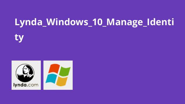 مدیریت هویت در Windows 10