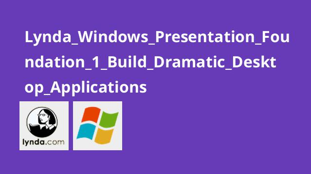 Lynda_Windows_Presentation_Foundation_1_Build_Dramatic_Desktop_Applications