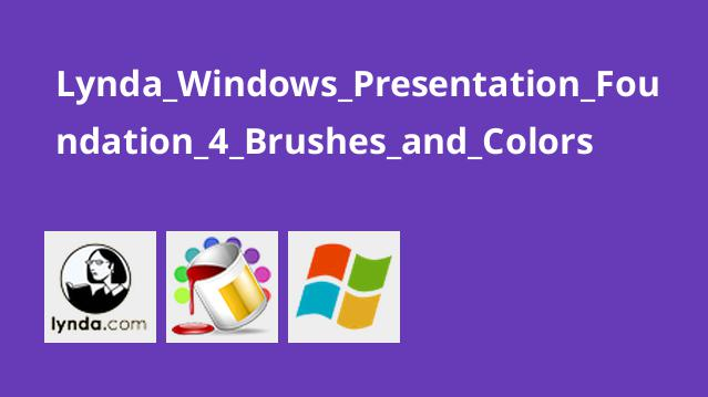 Lynda_Windows_Presentation_Foundation_4_Brushes_and_Colors