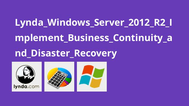 Lynda Windows Server 2012 R2 Implement Business Continuity and Disaster Recovery