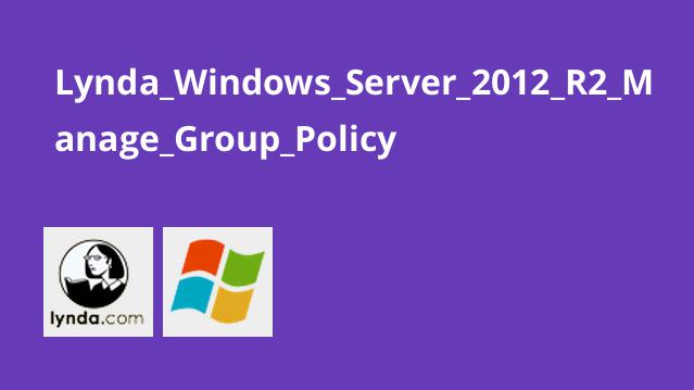 آموزش مدیریت Group Policy در Windows Server 2012 R2