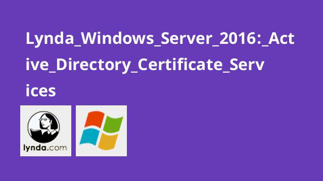 Lynda Windows Server 2016: Active Directory Certificate Services