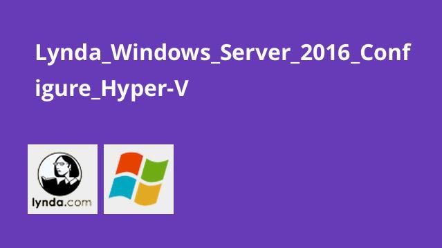 آموزش Windows Server 2016 – پیکربندی Hyper-V