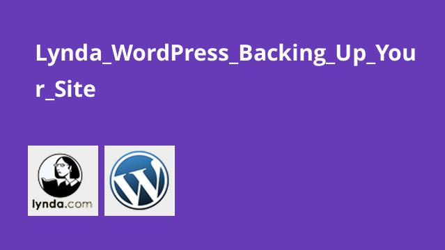 Lynda WordPress Backing Up Your Site