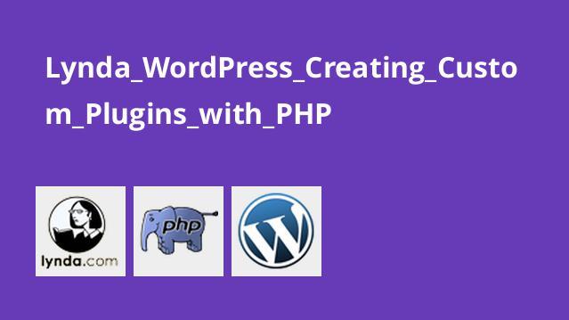 ساخت افزونه های سفارشی وردپرس با PHP