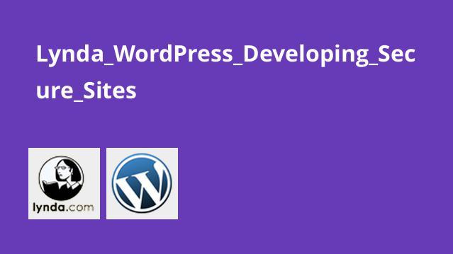 آموزش ساخت وب سایت های امن وردپرسی