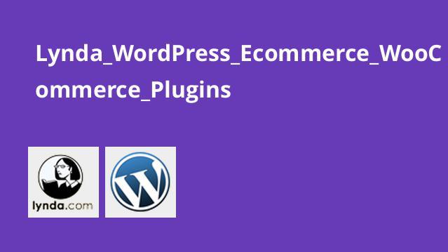 آموزش تجارت الکترونیک WordPress : پلاگین های WooCommerce