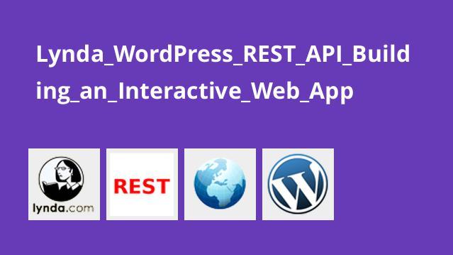 آموزش WordPress REST API: ایجاد برنامه وب تعاملی