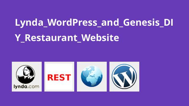 ساخت وب سایت برای رستوران با WordPress و Genesis DIY
