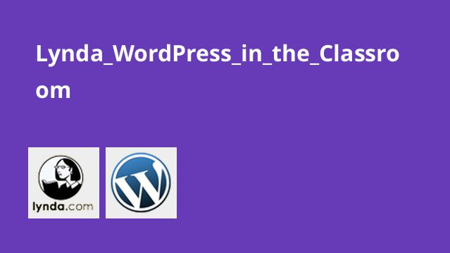 Lynda_WordPress_in_the_Classroom