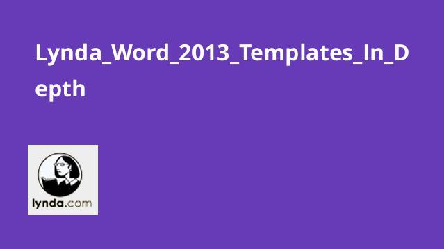 آشنایی با قالب های Word 2013