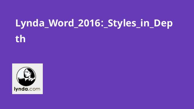 آموزش درک عمیق از استایل ها در Word 2016