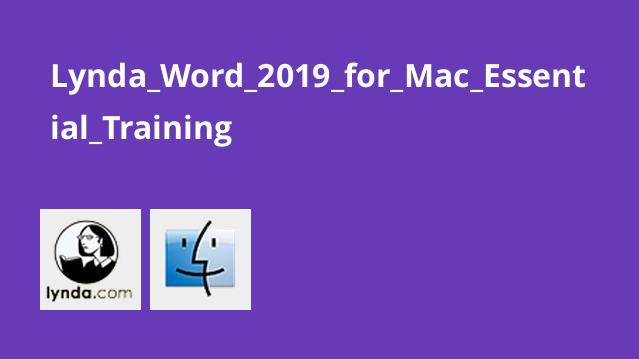 آموزش اصولی ورد 2019 برای مک