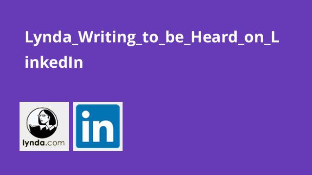 نحوه نوشتن موثر در LinkedIn