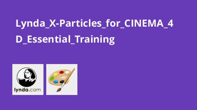 آموزش پلاگین x-particles برای CINEMA 4D
