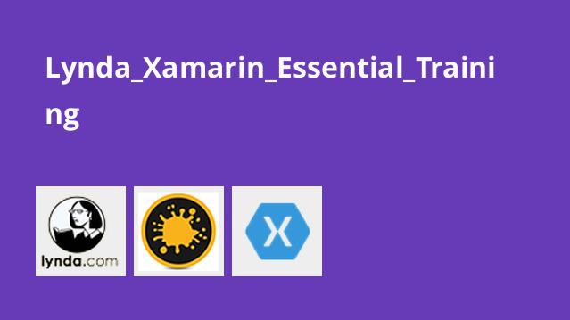آموزش برنامه نویسی زامارین (Xamarin)