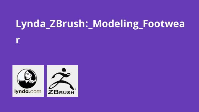 Lynda ZBrush: Modeling Footwear
