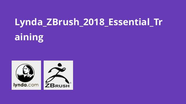 آموزش اصولی نرم افزار ZBrush 2018