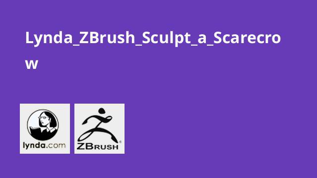 آموزش ساخت مترسک با ZBrush