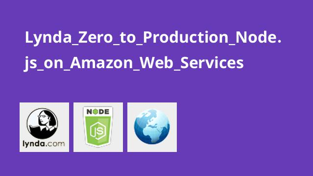 Lynda Zero to Production Node.js on Amazon Web Services