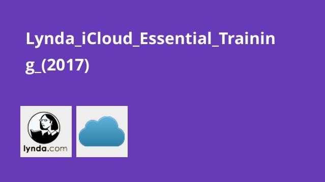Lynda iCloud Essential Training (2017)