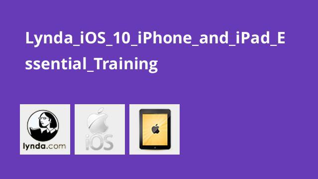 آموزش iPhone و iPad در iOS 10