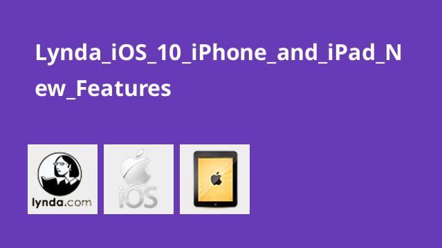 آشنایی با ویژگی های جدید iPhone و iPad در iOS 10