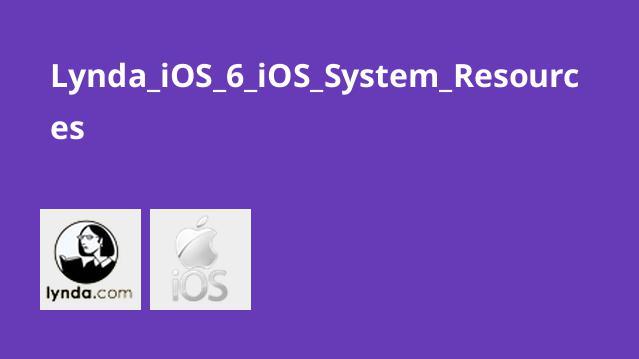 آشنایی با System Resources در iOS 6